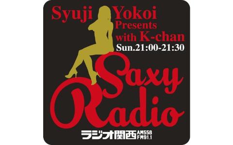 横井秀仁のSaxyラジオ