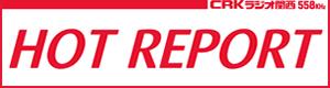 HOT REPORT