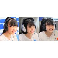 写真左から、BEYOOOOONDSの江口紗耶、山﨑夢羽、岡村美波(写真:ラジオ関西)
