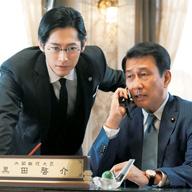 三谷幸喜監督 最新作 史上最悪のダメ総理を描く 映画「記憶にございません!」