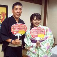 磯佳奈江、10・14カシマでのINAC神戸戦でスタジアムDJを担当へ!