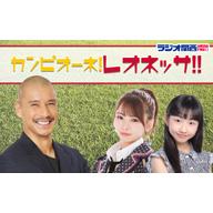 リーグタイトル奪還へ痛い黒星を喫したINAC神戸 磯佳奈江も「やっぱり悔しい」