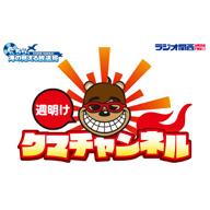神戸まつりで怒濤のスケジュールをこなしたクマガイタツロウ「脳みそも身体も疲れたけど、ビールがほんまにおいしかった!」