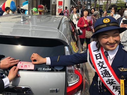 「一日安全大使」を務めた坂本花織選手(写真:ラジオ関西)