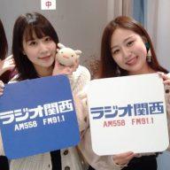 関西で活動するアイドルユニットLovelysの宮崎梨緒と八木沙季が、ラジオ番組に出演し、セルフプロデュースや、近日開催のワンマンライブについて語った。