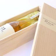 「1995年醸造 生酛純米古酒」(提供:沢の鶴)