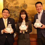 左から清元市長、進行を務めた津田明日香アナウンサー、眞鍋オーナー