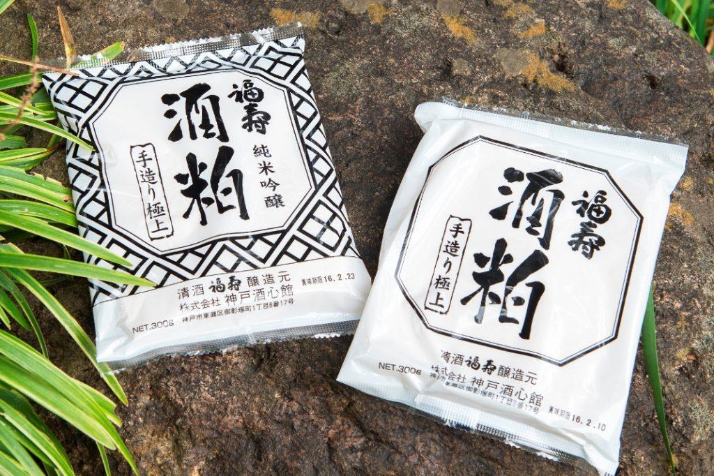 福寿・酒粕