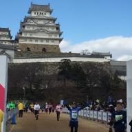 過去の世界遺産姫路城マラソン