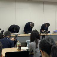 報告書を受け会見で謝罪する神戸市教委
