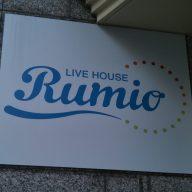 ライブハウス「ルミオ」