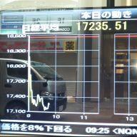 野村証券神戸支店