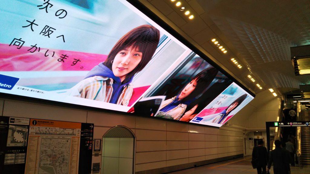 御堂筋線・梅田駅も乗降客は激減