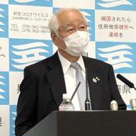 井戸兵庫県知事