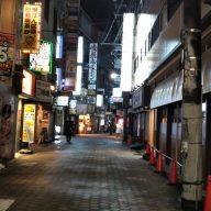 休業要請直前の大阪の街