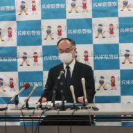 加藤晃久・兵庫県警本部長