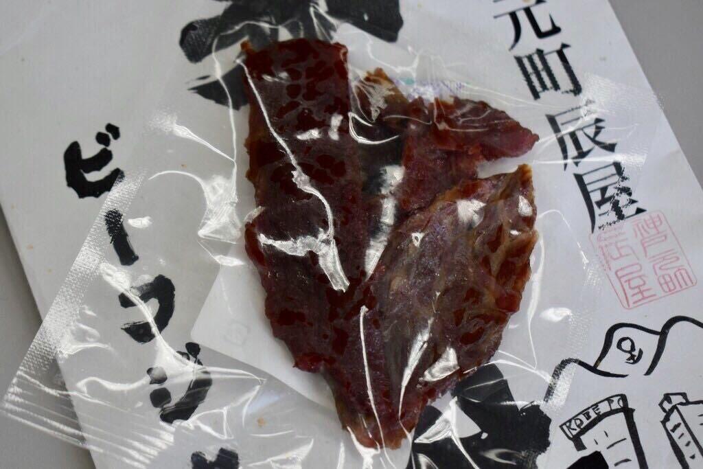 神戸牛ビーフジャーキー