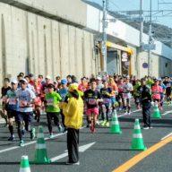 「第9回神戸マラソン」のようす