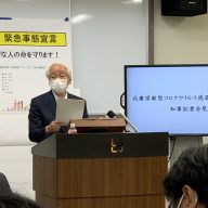 会見で休業要請について説明する井戸敏三知事