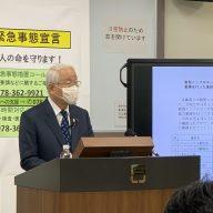 会見で説明する井戸敏三知事