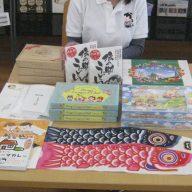 土産品セットの基本的な詰め合わせ内容、加東市観光協会にて