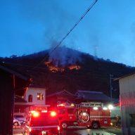 姫路市飾東町清住で発生した山林火災