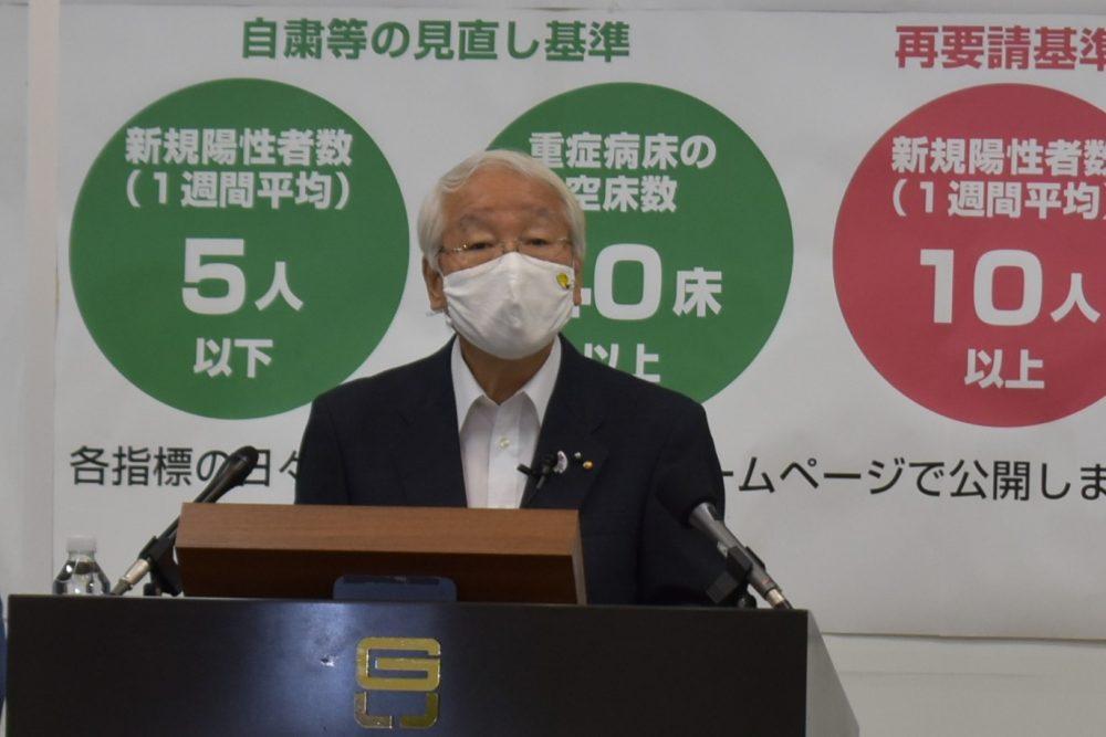 井戸・兵庫県知事
