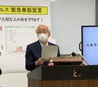 井戸敏三・兵庫県知事