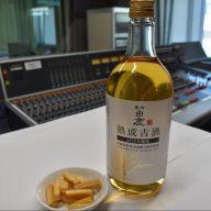 『黒松白鹿 熟成古酒 2010年醸造』