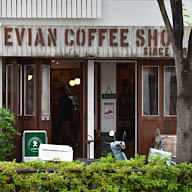 ASHIYA EVIAN COFFEE SHOP