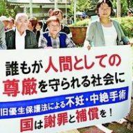 優生保護法訴訟・兵庫原告団