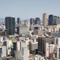 関西の街並み