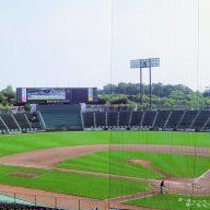 写真は、例年、高校野球の舞台となっている、ほっともっとフィールド神戸。今回の大会は、試合は原則無観客、会場や試合時間は非公表に(写真:ラジオ関西)