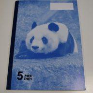 神戸ノートの新作デザイン、表紙には、神戸市立王子動物園のジャイアントパンダ・旦旦(タンタン)が選ばれた