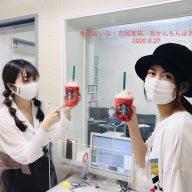 相羽あいな(右)と吉岡茉祐(写真:ラジオ関西)