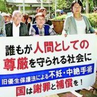 旧優生保護法訴訟・兵庫原告団