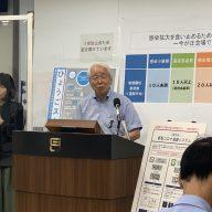 兵庫県の方針を発表する井戸敏三知事