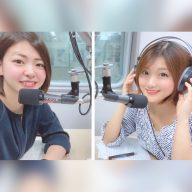 『いいな117ヴィクトリーナ』パーソナリティーの菅原未来と佐藤りな(写真:ラジオ関西)