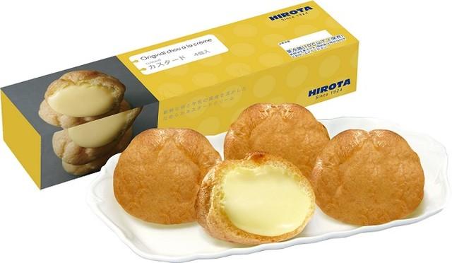 ヒロタのシュークリーム(画像提供・洋菓子のヒロタ)