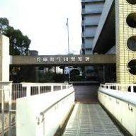 生田警察署(神戸市中央区)