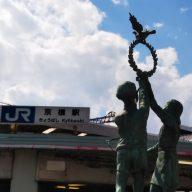 JR京橋駅モニュメント