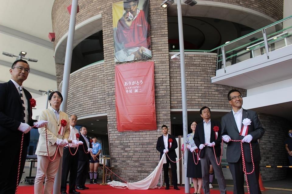 ミスターラグビー平尾誠二さんバナー オープンセレモニー(写真:早駒運輸株式会社)