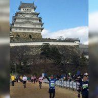 世界遺産姫路城マラソン2019のゴール付近のようす(写真=ラジオ関西)
