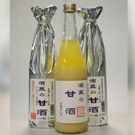 壺坂酒造『酒蔵の甘酒』
