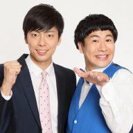 お笑いコンビ・ラフレクラン(左から 西村真二、きょん)