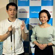 濱田さんと古川知可子さん