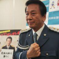 警察庁特別防犯対策監・杉良太郎さん