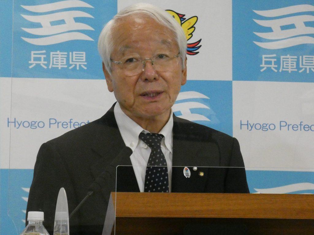 井戸敏三・兵庫県知事(2020年11月10日・兵庫県庁)