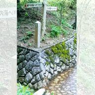 中央分水界(太平洋側と日本海側に水の流れが分かれる所)