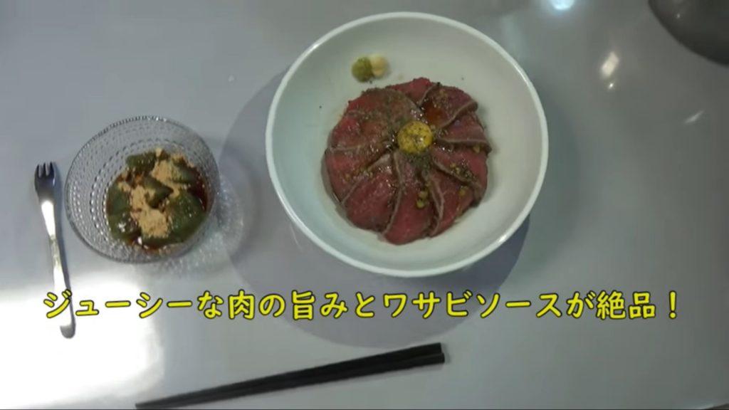 「利休丼」「抹茶わらび餅」